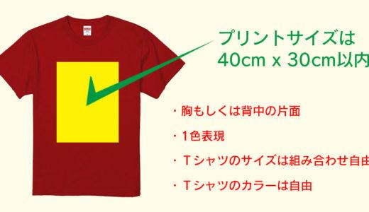 【5001-01】【大版】【1色】コミコミ価格
